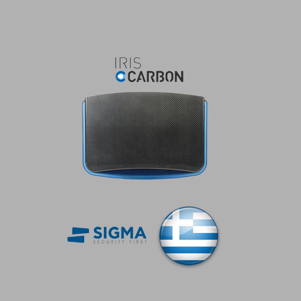 iris_carbon